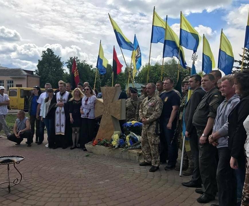 В Конотопі відкрили пам'ятний знак на честь воїнів, що віддали життя за Україну, фото-2