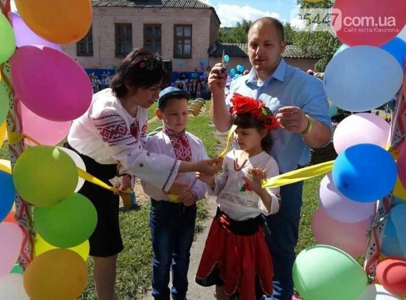 На День захисту дітей в Конотопі, фото-3