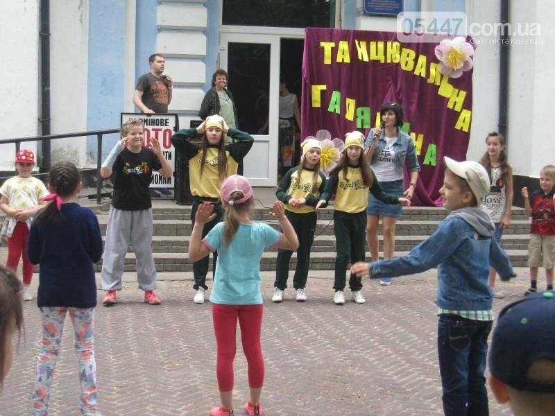 На День захисту дітей в Конотопі, фото-1