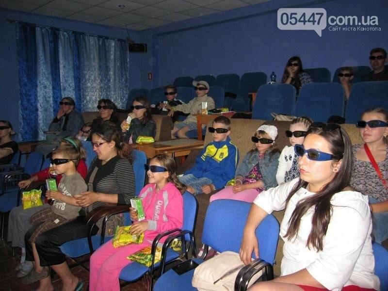 На День захисту дітей в Конотопі, фото-5