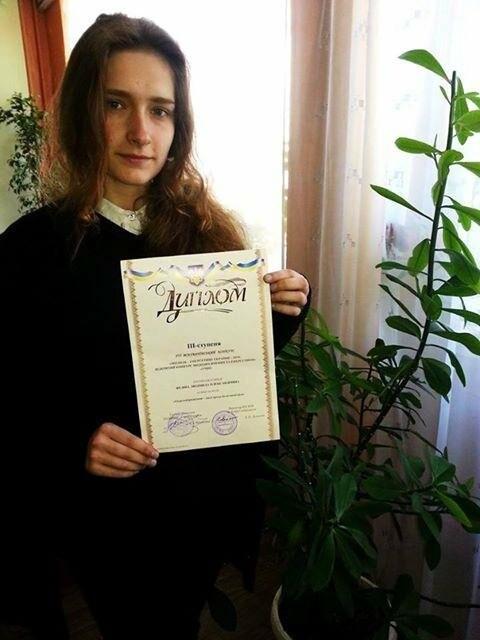 Конотопська гімназистка гідно представила місто на Всеукраїнському конкурсі молодих вчених, фото-1