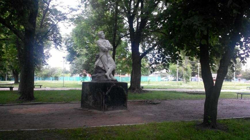 В Конотопі облагородили центр міста, фото-2
