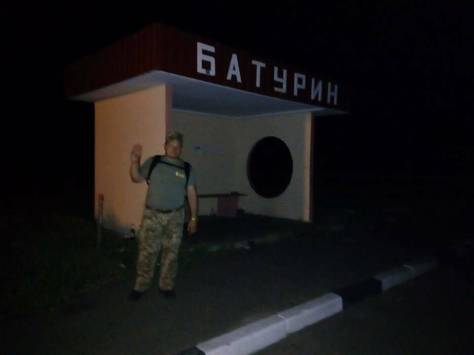 Артем Семеніхін пішки рушив на Київ і вже дійшов до Батурина (ОНОВЛЕНО), фото-1