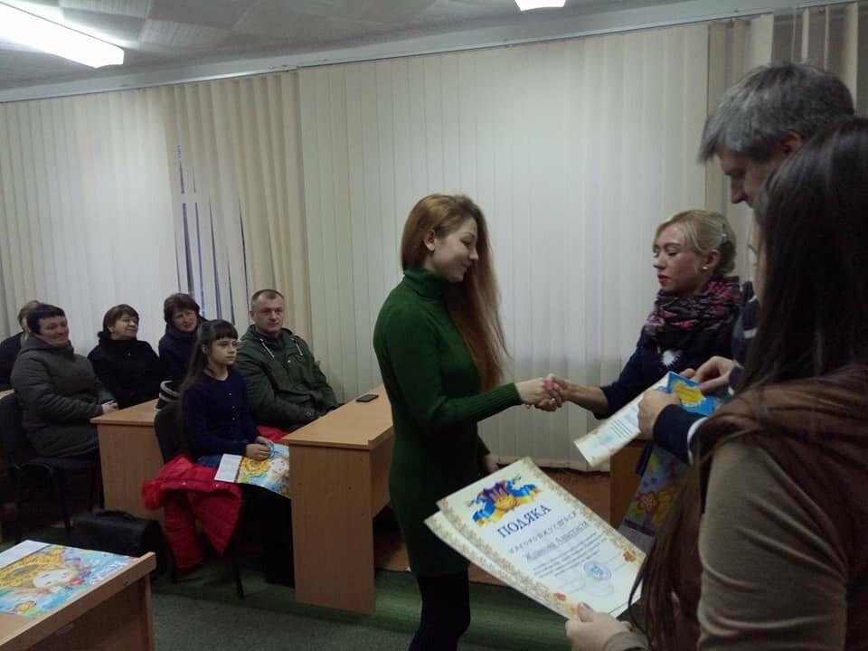 """У Конотопі пройшов проект """"Давай говорити українською"""", фото-3"""