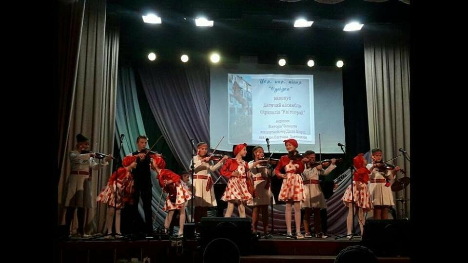 Для конотопців виступали учні та педагоги музичної школи №1, фото-3