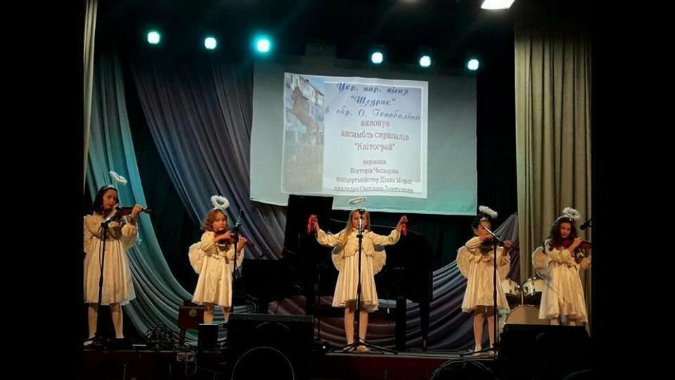Для конотопців виступали учні та педагоги музичної школи №1, фото-5