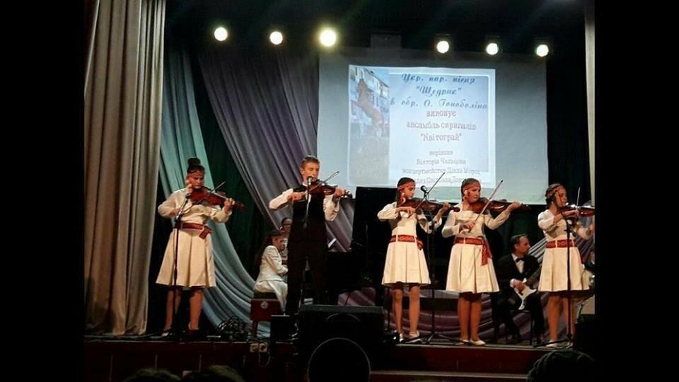 Для конотопців виступали учні та педагоги музичної школи №1, фото-1