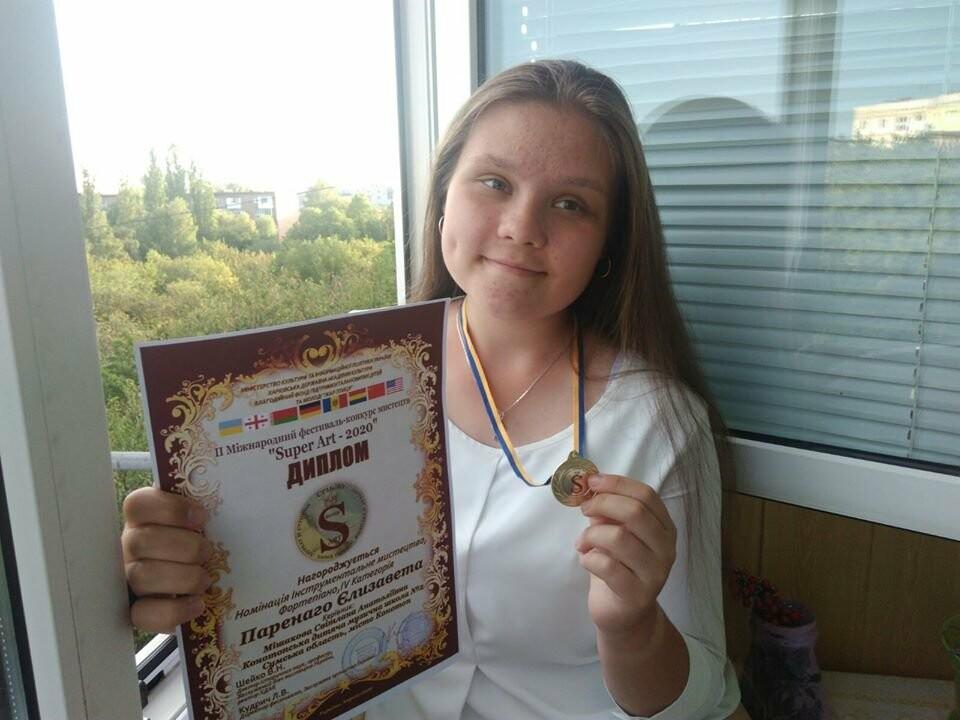 Вихованка конотопської музшколи стала лауреатом міжнародного фестивалю, фото-1