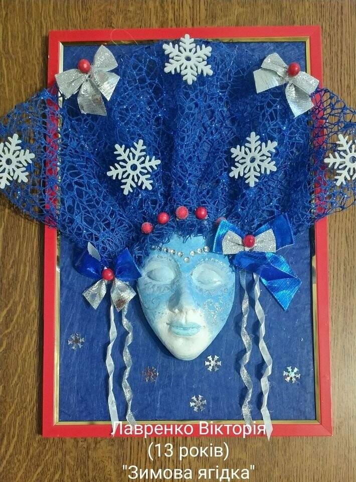 """Конотопські діти створили """"Святковий карнавал"""" масок, фото-6"""