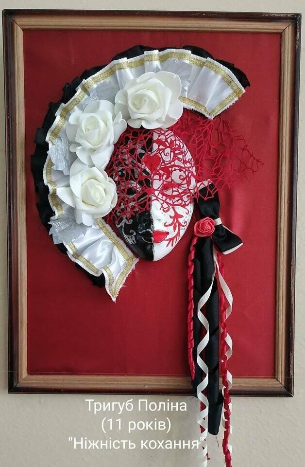 """Конотопські діти створили """"Святковий карнавал"""" масок, фото-1"""