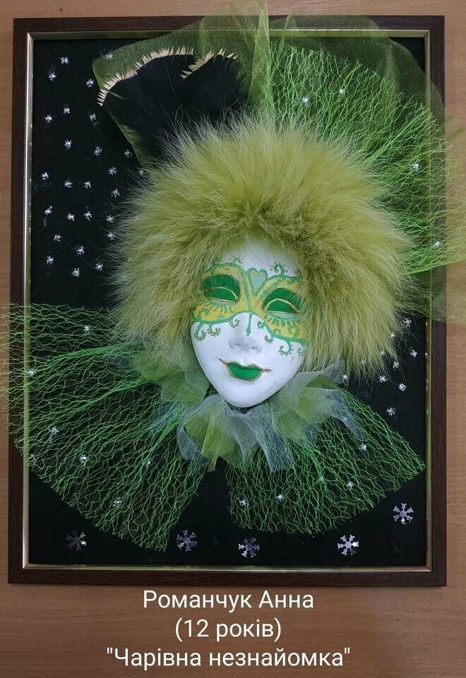 """Конотопські діти створили """"Святковий карнавал"""" масок, фото-19"""