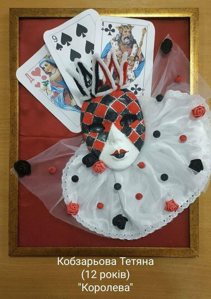 """Конотопські діти створили """"Святковий карнавал"""" масок, фото-7"""