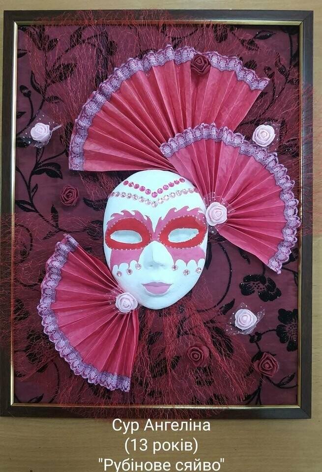 """Конотопські діти створили """"Святковий карнавал"""" масок, фото-17"""