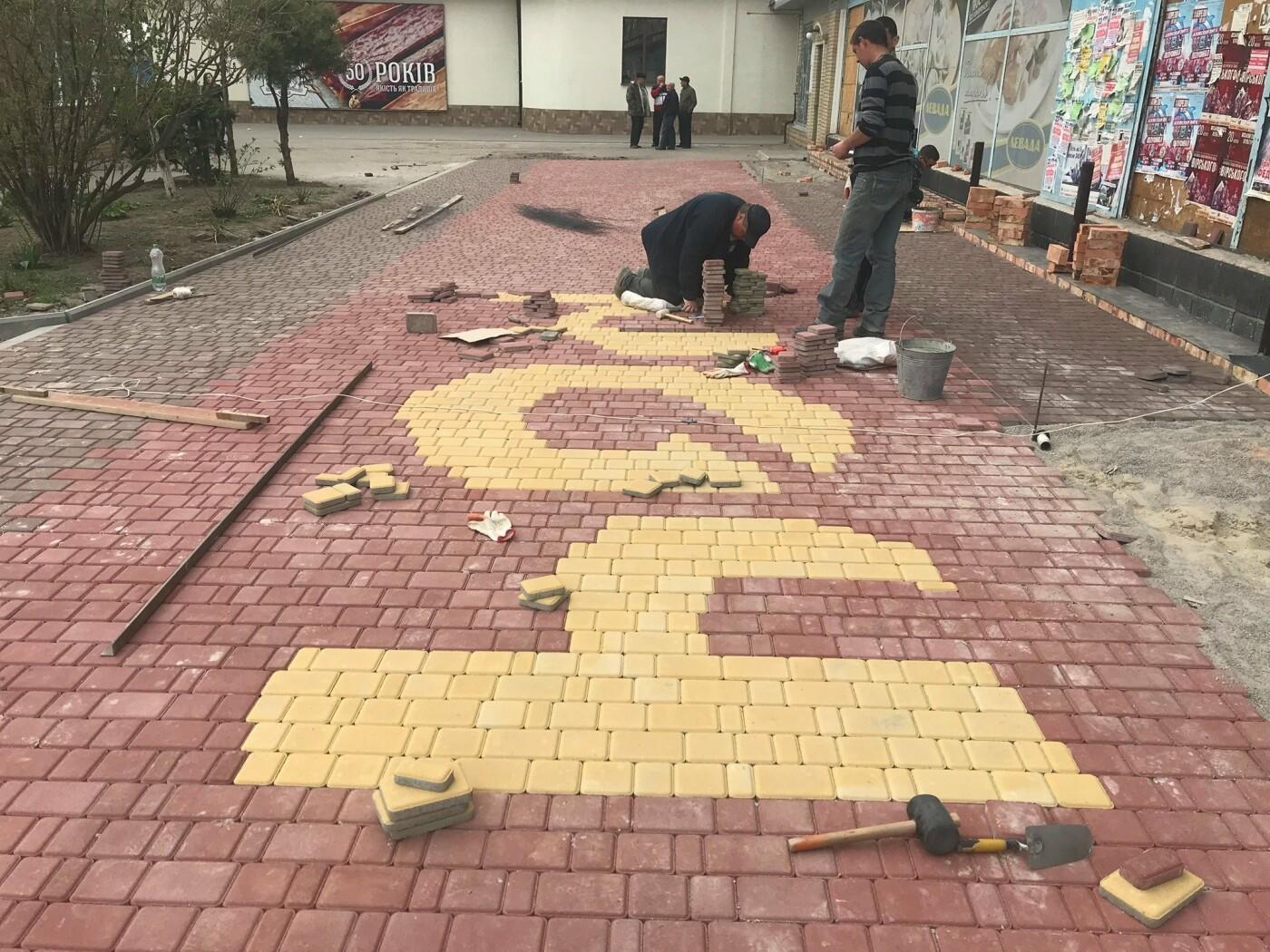 """Компанія «Pavlov.ua»: тротуарна плитка """"під ключ"""", фото-7"""