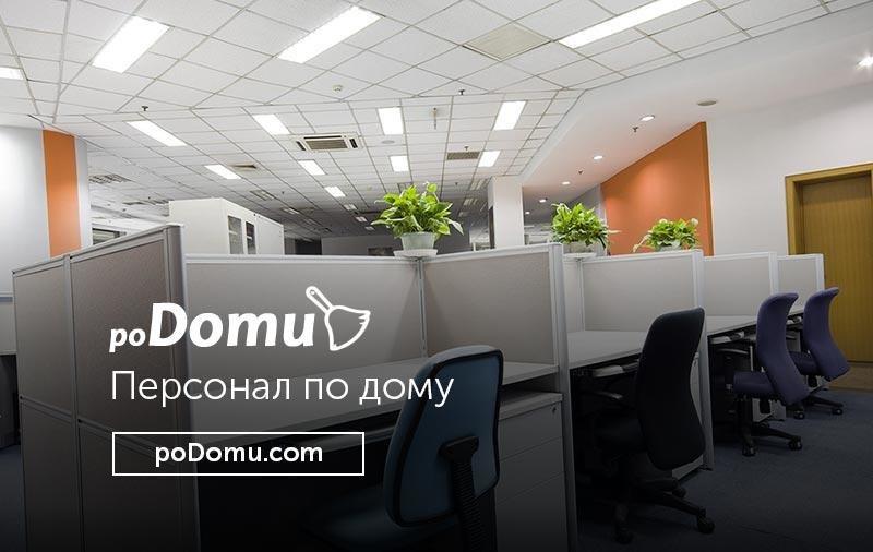 Прибирання квартир у Львові після ремонту, фото-1
