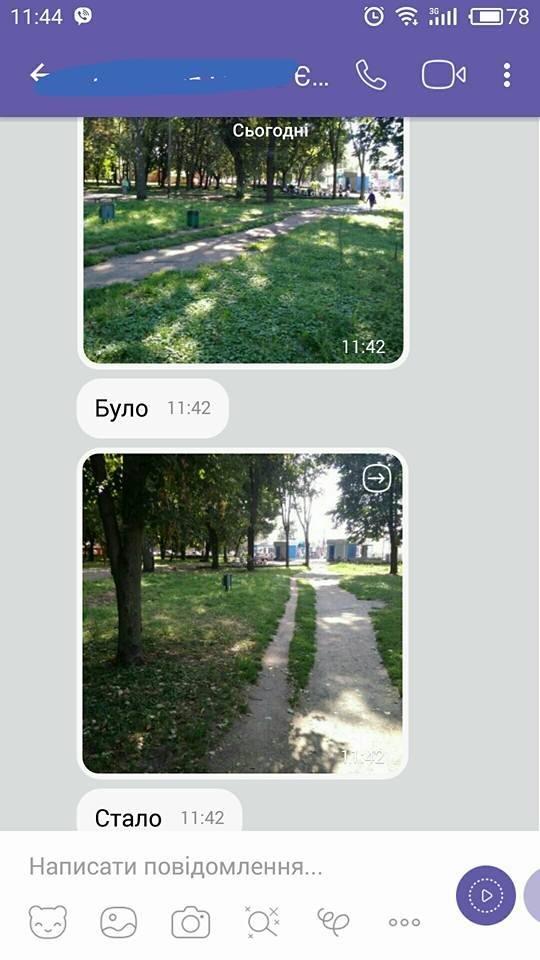 В привокзальному парку Конотопа покрали урни, фото-1