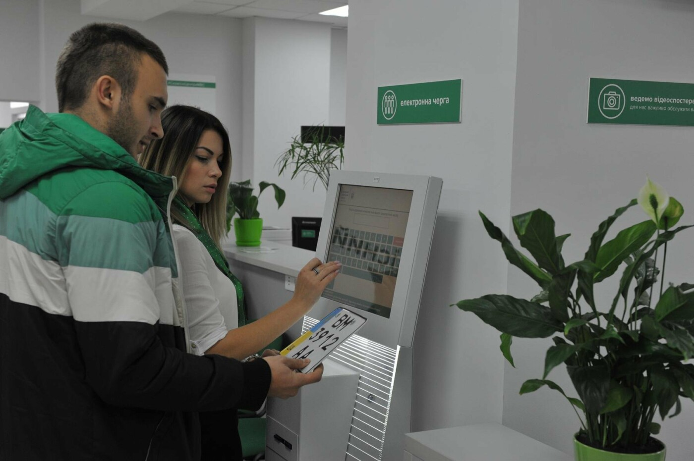 В Конотопі відкрили сучасний іноваційний сервісний центр МВС, фото-2