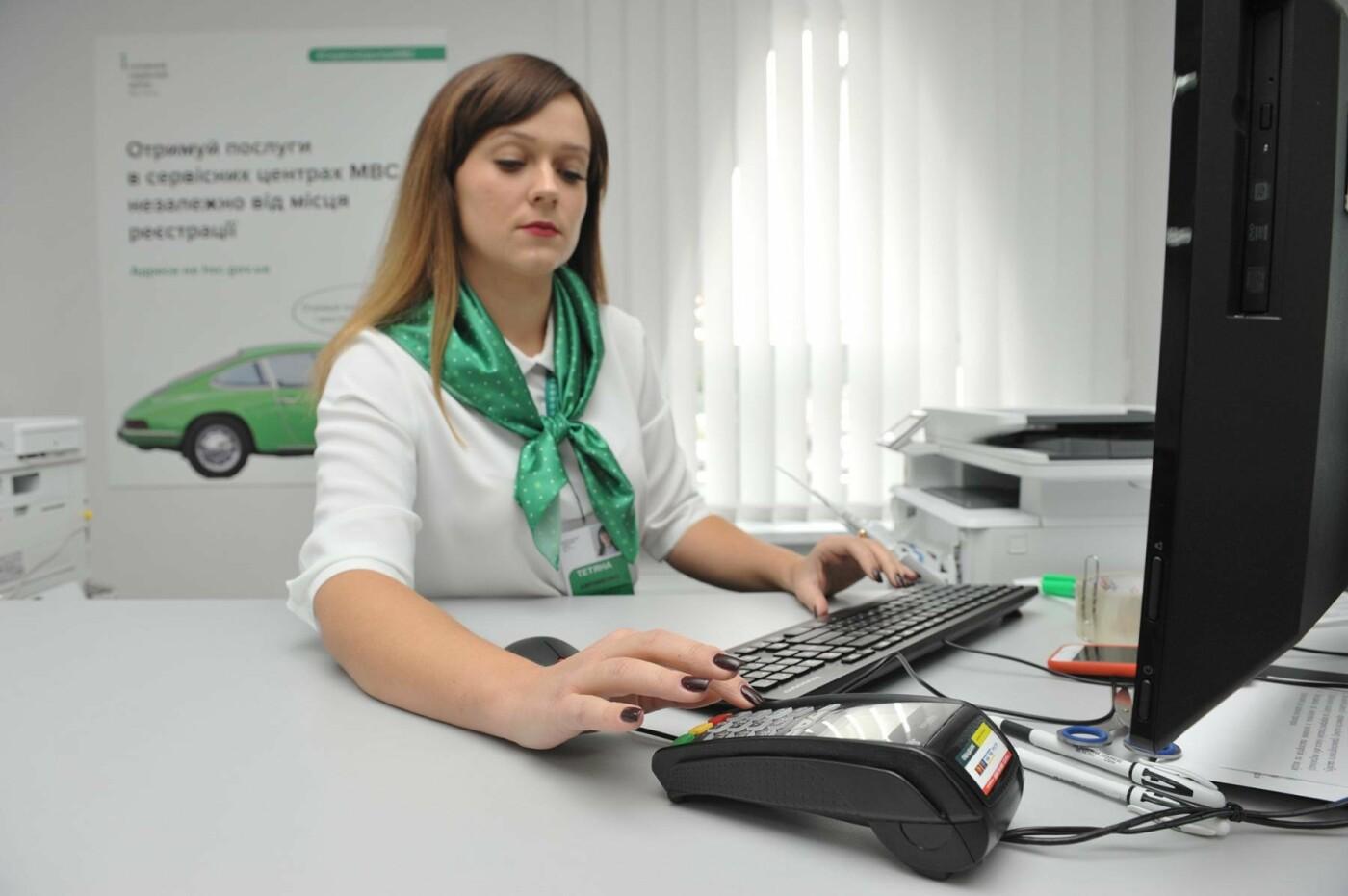 В Конотопі відкрили сучасний іноваційний сервісний центр МВС, фото-3