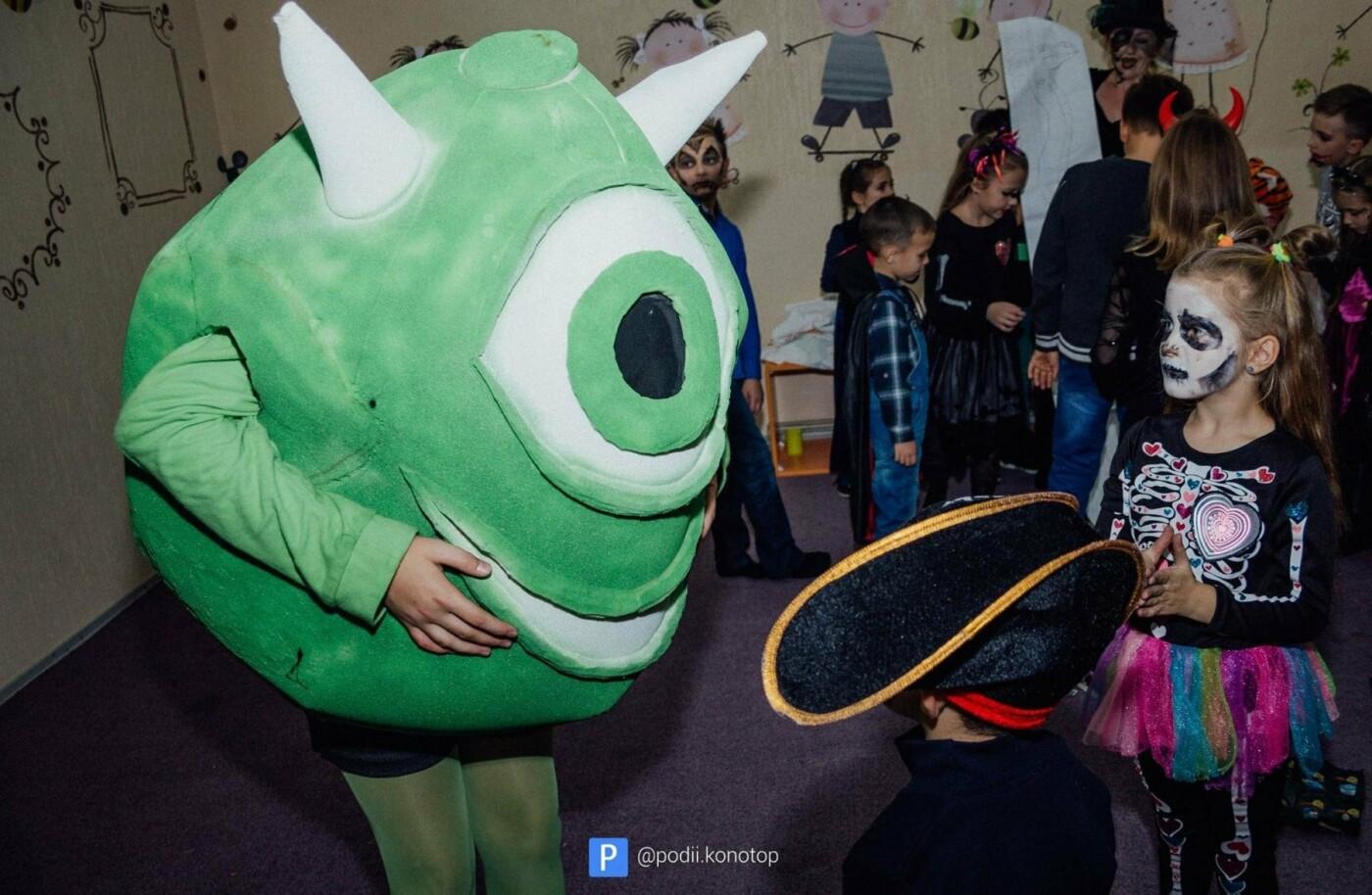 У Конотопі святкували Хеловін, фото-4