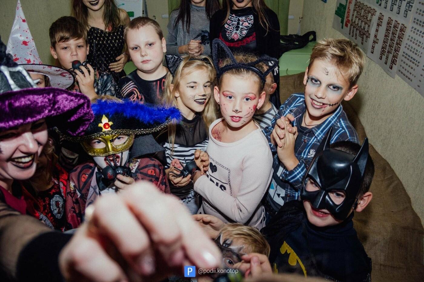 У Конотопі святкували Хеловін, фото-6