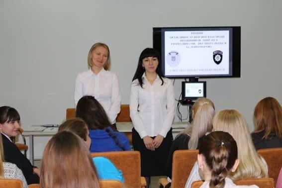На Сумщині операторів «102» вчили, як спілкуватися з громадянами, фото-2