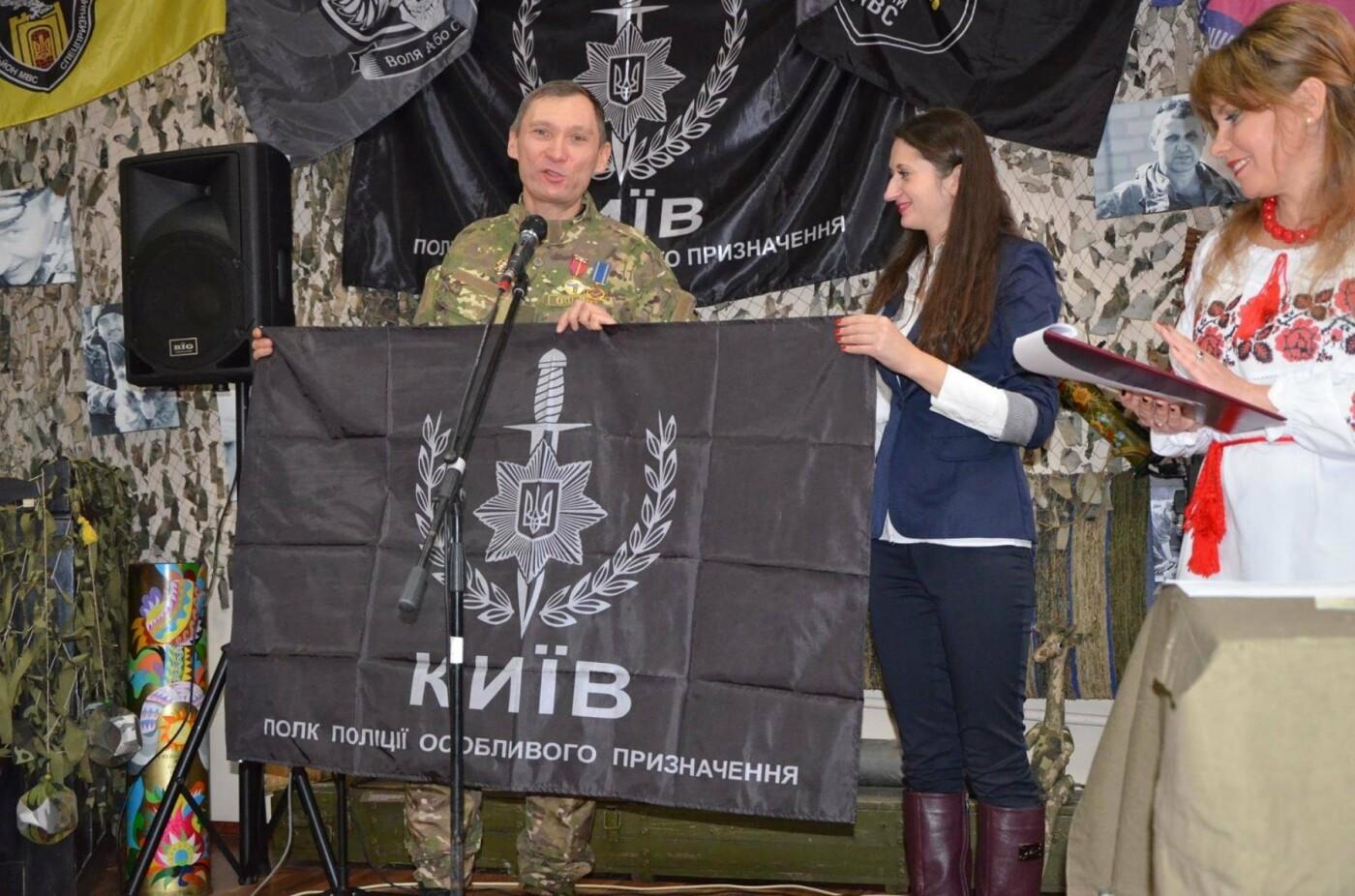 У Конотопі відкрилася виставка «Військово-польовий АРТ», фото-3