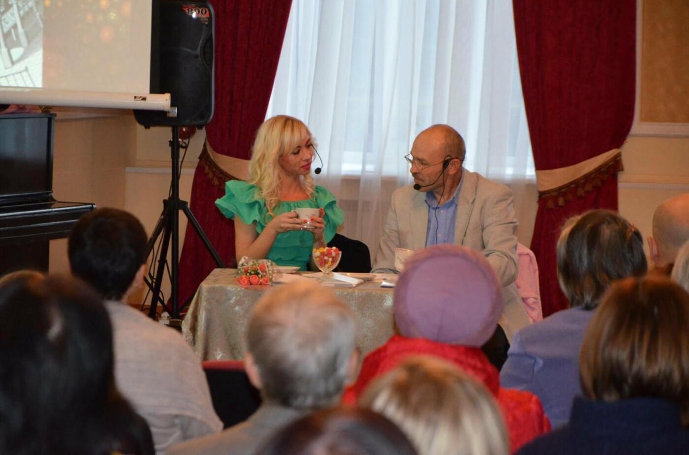 У Конотопі відбулась презентація книги Олени Багрянцевої «Нитка Аріадни», фото-2