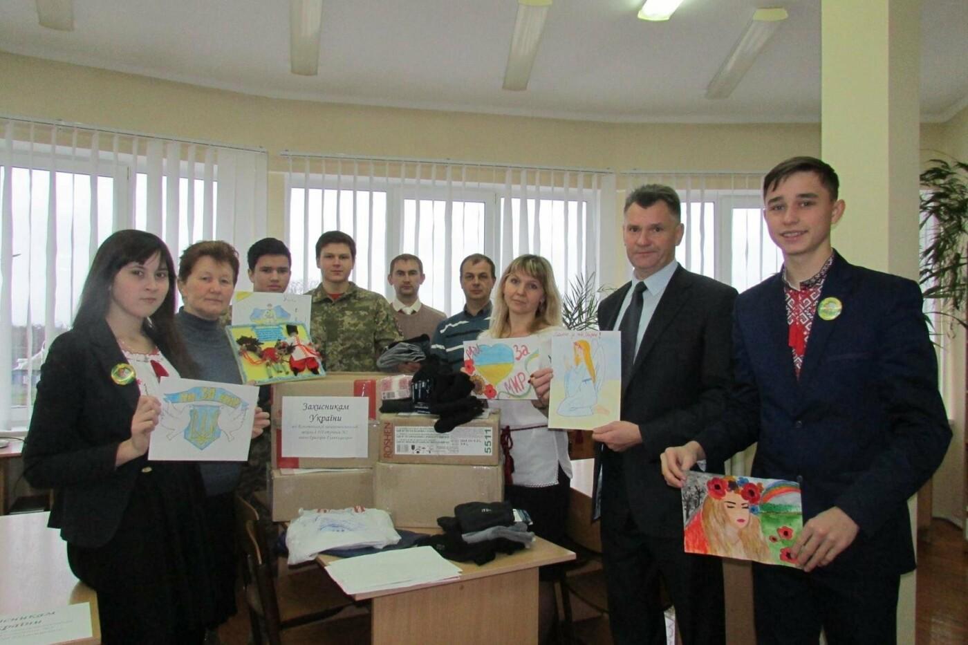 Конотопські школярі передали подарунки на передову, фото-5