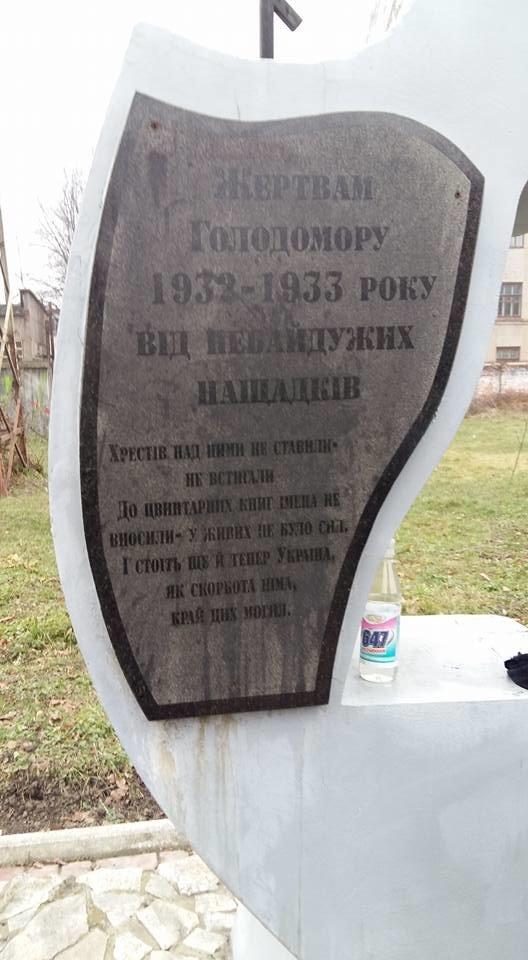 У Конотопі пам'ятник жертвам Голодомору облили невідомою речовиною, фото-1, Генадій Тарасенко