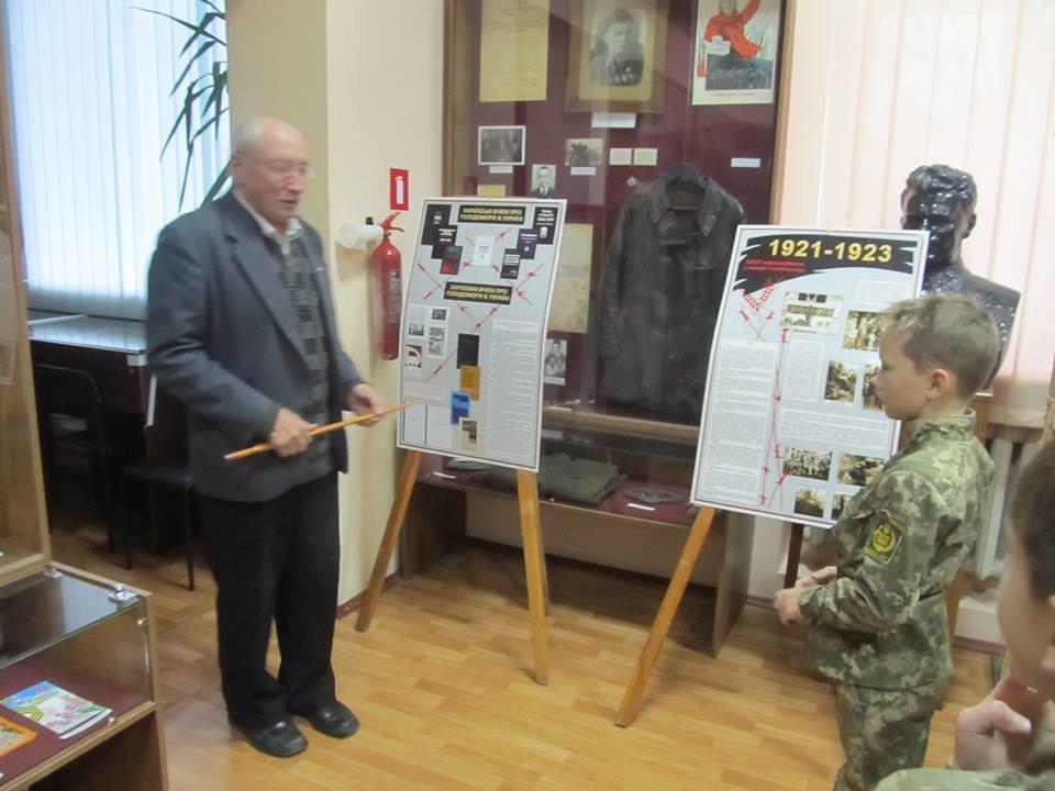У міському краєзнавчому музеї розповіли про Голодомор на Конотопщині, фото-2