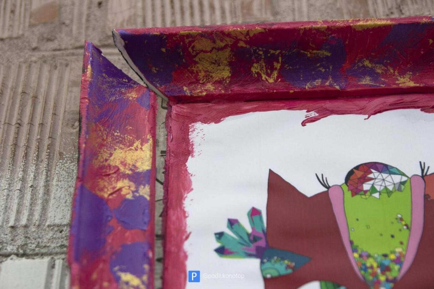 У Контопі зіпсували арт-об'єкти, фото-2