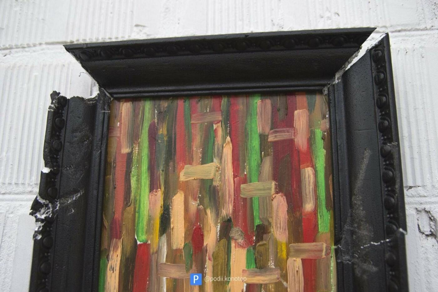 У Контопі зіпсували арт-об'єкти, фото-3