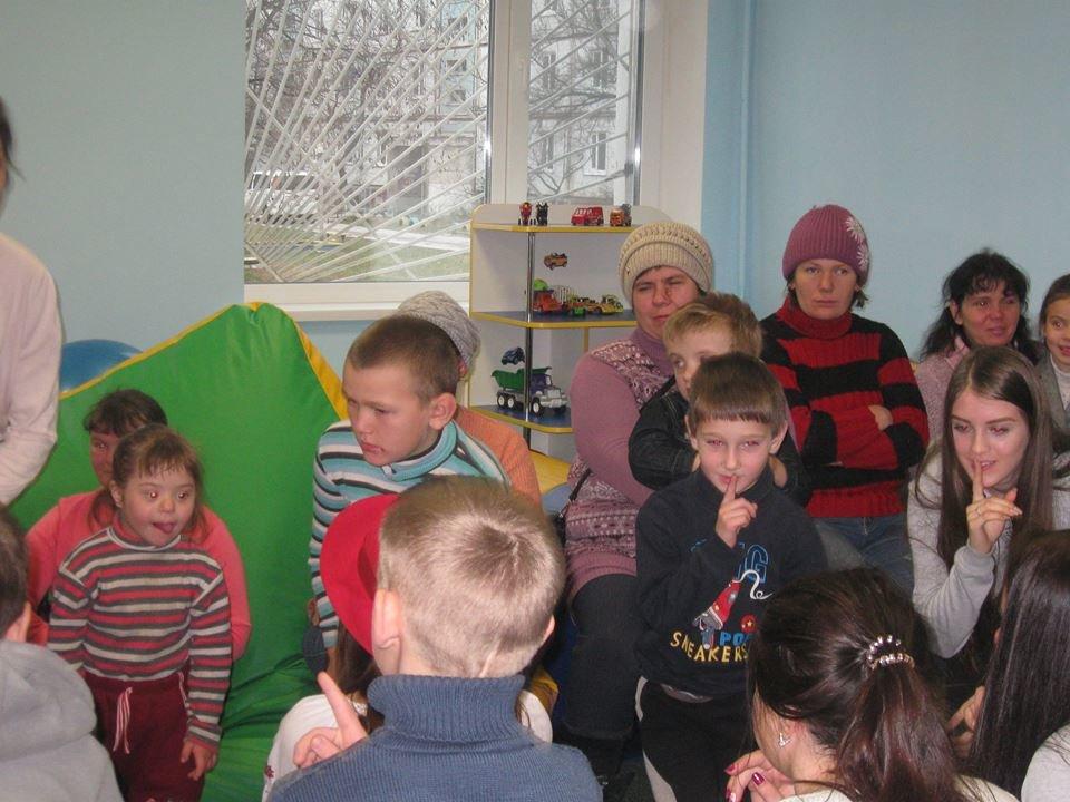 У Конотопі для дітей з інвалідністю провели день відкритих дверей, фото-1