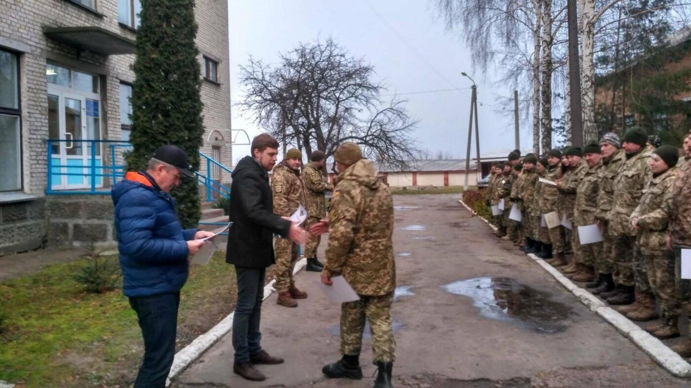 У Конотопі військослужбовців привітали з Днем ЗСУ, фото-2