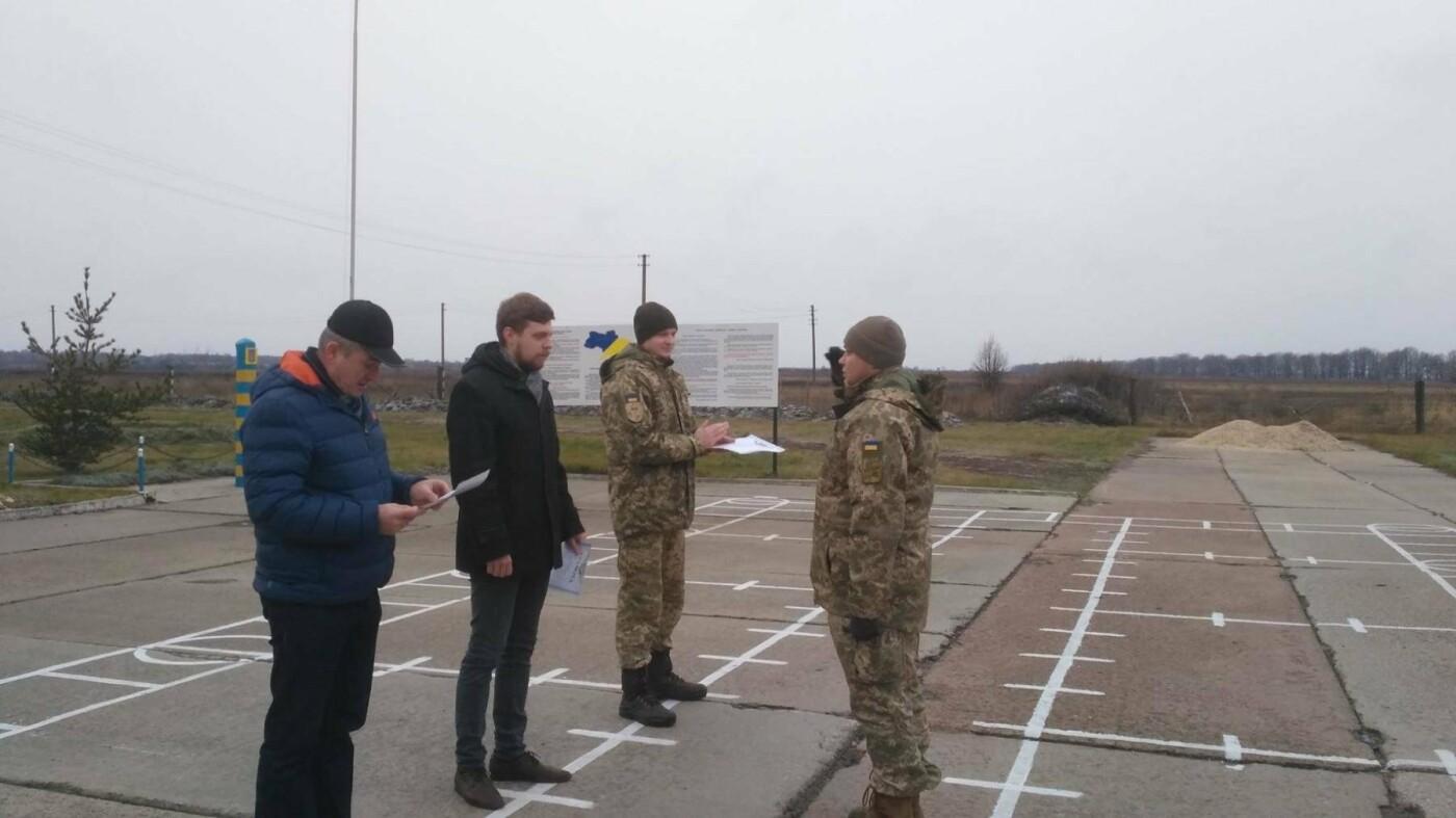 У Конотопі військослужбовців привітали з Днем ЗСУ, фото-3
