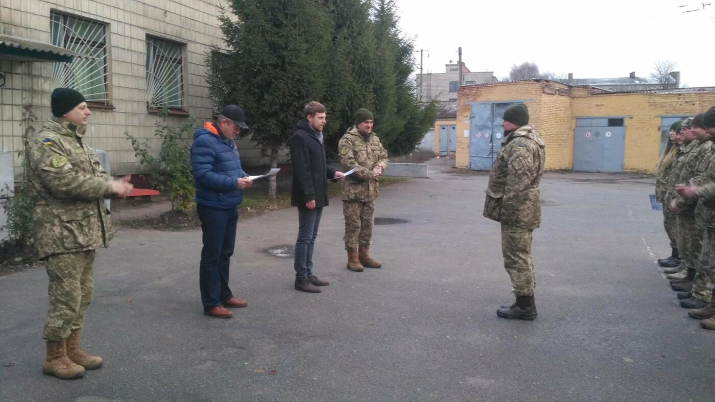 У Конотопі військослужбовців привітали з Днем ЗСУ, фото-1