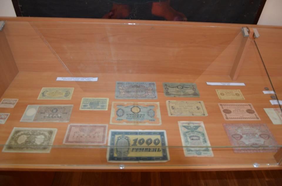 У Конотопі відкрили виставку грошей, фото-1