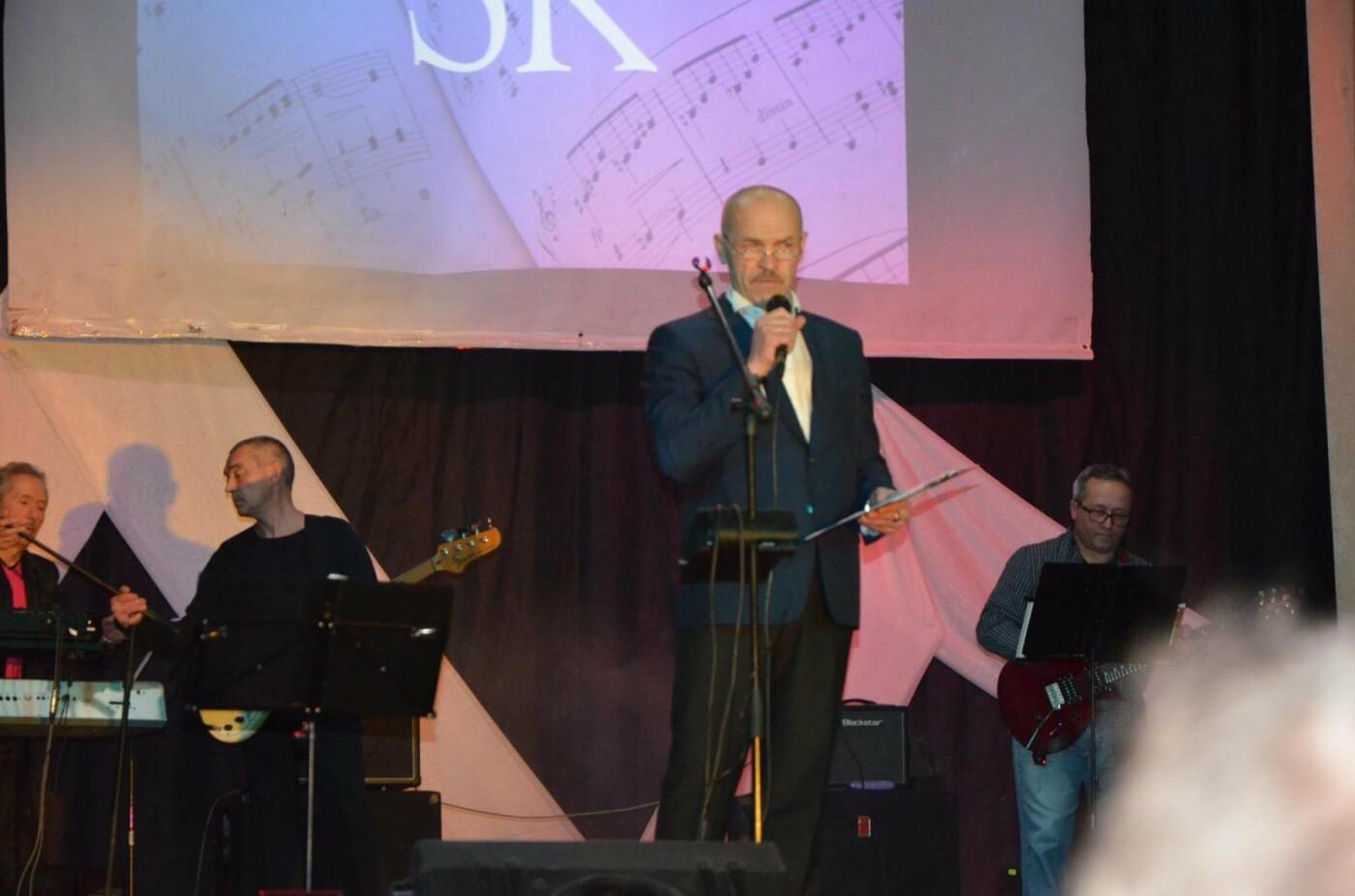 У Конотопі відбувся концерт гурту «SK»: зал аплодував стоячи, фото-5