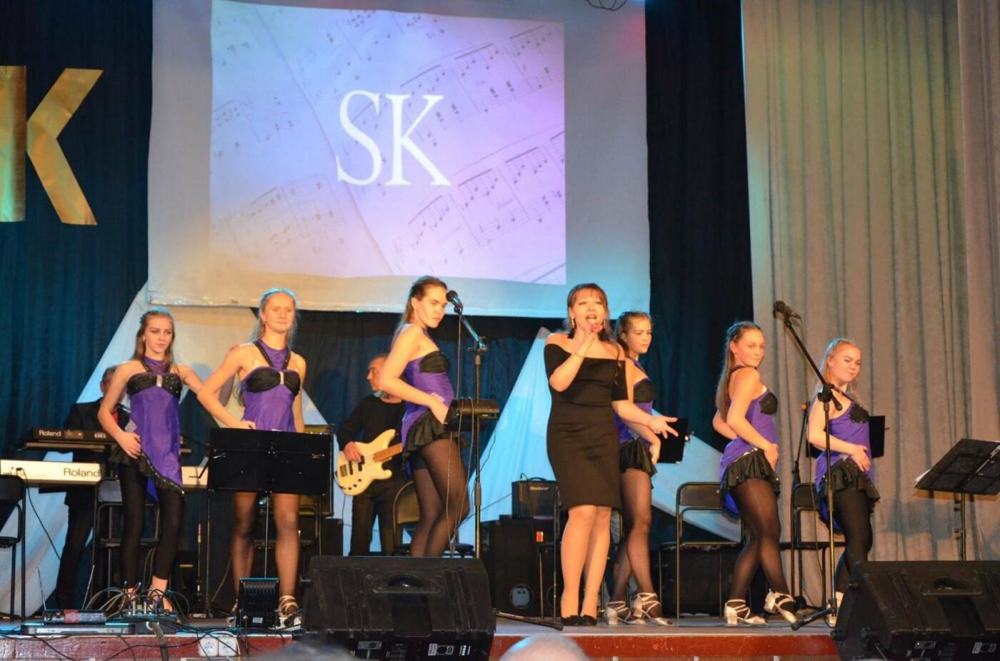 У Конотопі відбувся концерт гурту «SK»: зал аплодував стоячи, фото-6