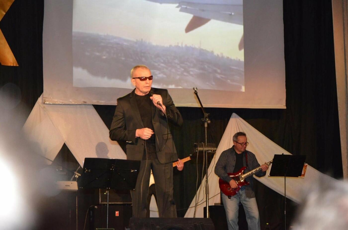 У Конотопі відбувся концерт гурту «SK»: зал аплодував стоячи, фото-1