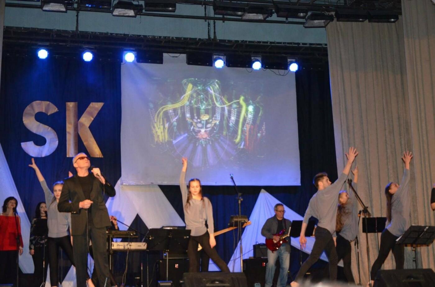 У Конотопі відбувся концерт гурту «SK»: зал аплодував стоячи, фото-2
