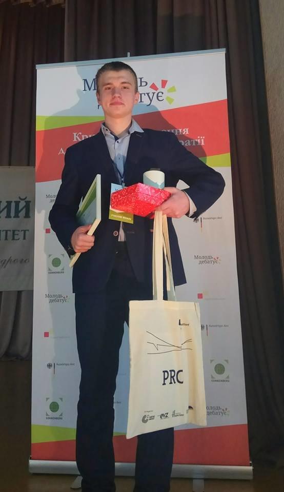 """Конотопський гімназист став фіналістом міжнародного проекту """"Молодь дебатує"""", фото-1"""