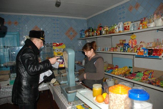 На Конотопщині рятувальники ходили по дворам та роз'яснювали правила безпеки, фото-1