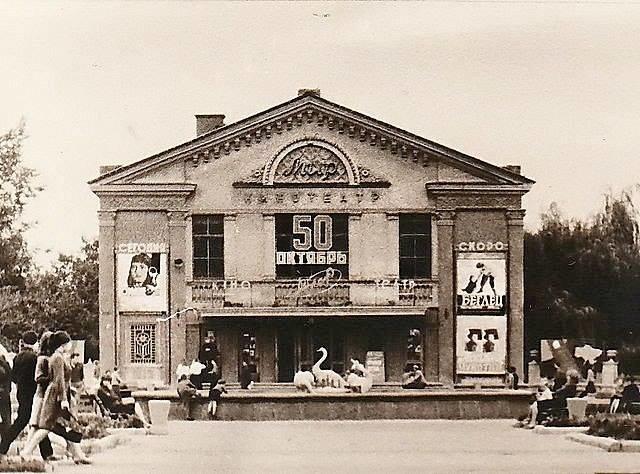Архівна полиця: до історії кінотеатру «Мир», фото-4