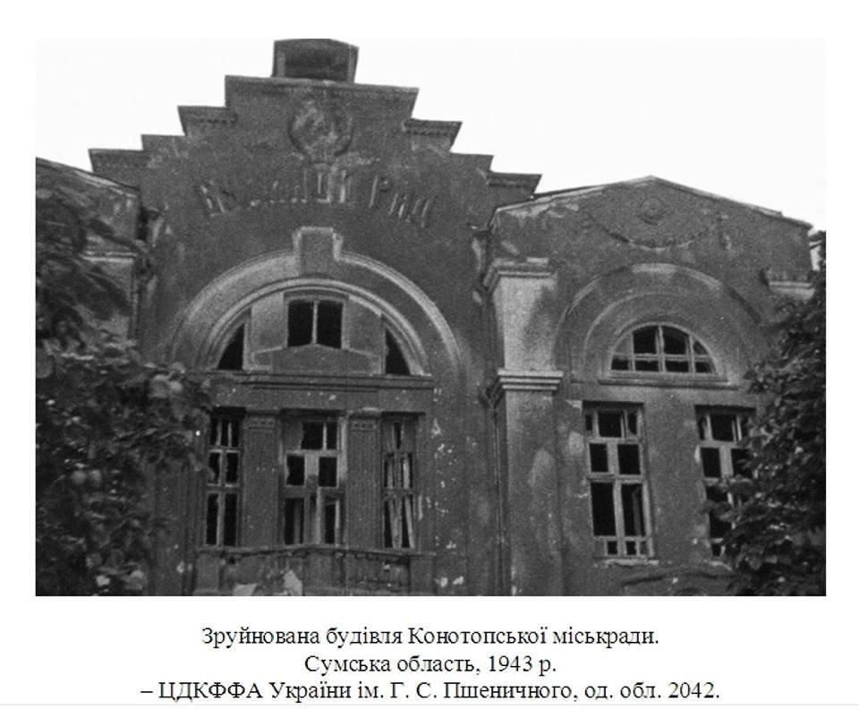 Архівна полиця: до історії Центру дитячої та юнацької творчості, фото-5