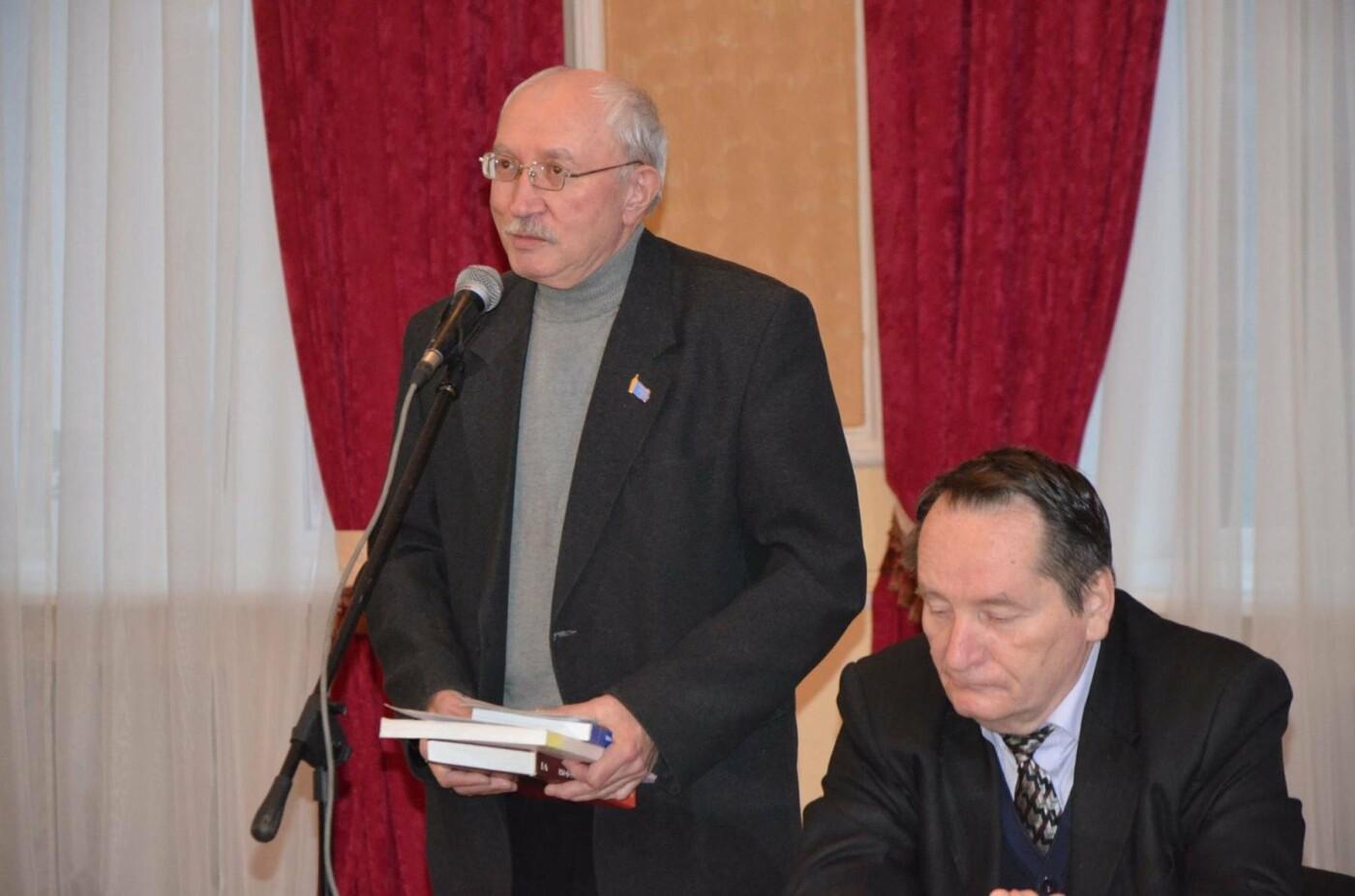 У Конотопі презентували книгу про рідний край, фото-1