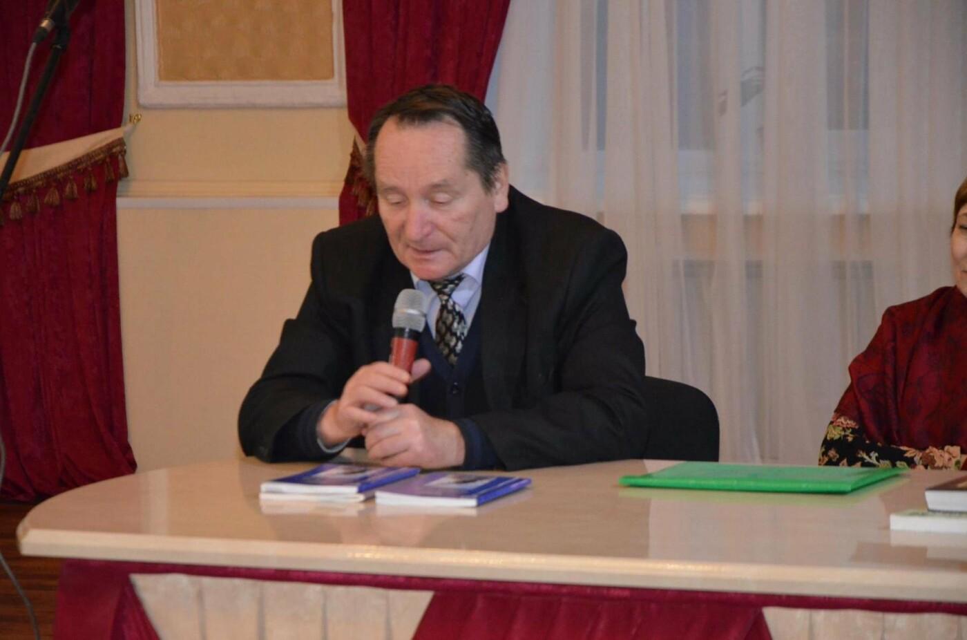 У Конотопі презентували книгу про рідний край, фото-5