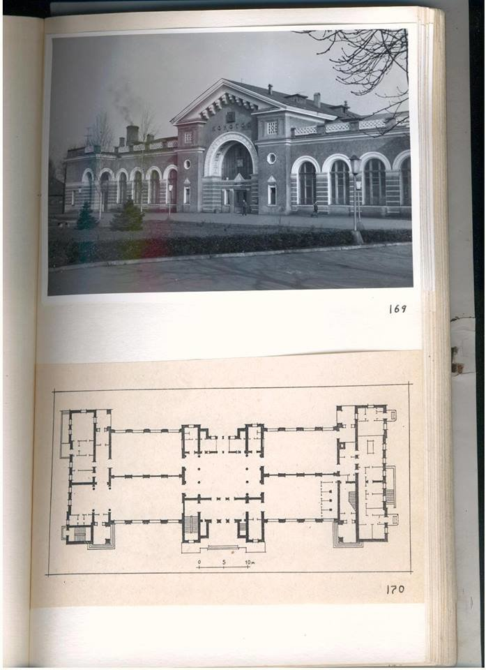 Архівна полиця: залізничний вокзал, фото-2