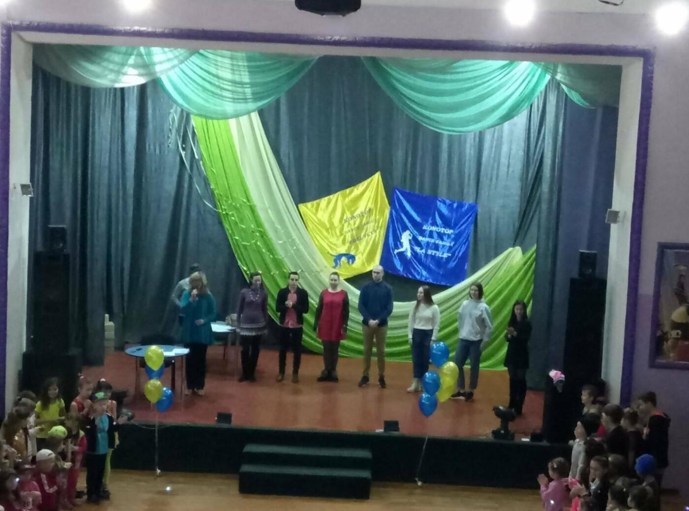 У Конотопі пройшли змагання зі спортивних сучасних танців, фото-2