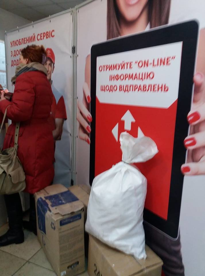 Конотопські волонтери відправили чергову посилку в зону АТО, фото-2